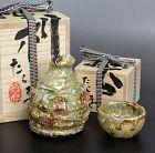 Murakoshi Takuma Tokkuri and Sake Cup Set