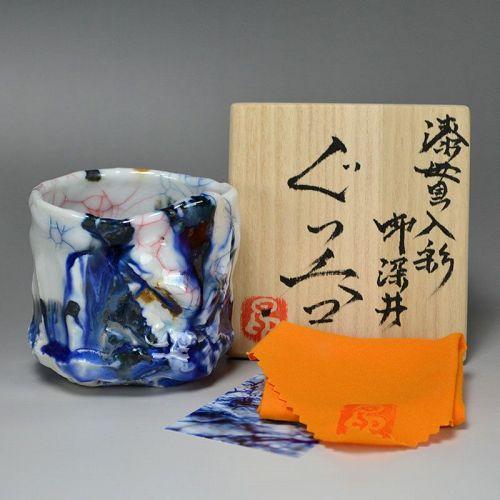 Contemporary Kodai Ujiie Lacquer Infused Guinomi