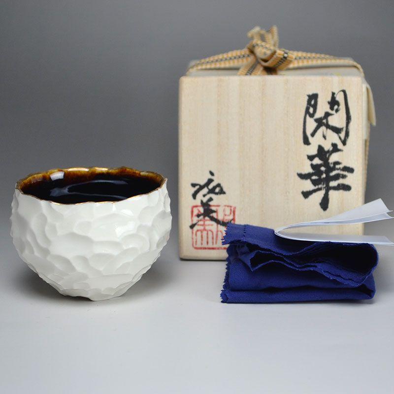 Exquisite Itaya Narumi Porcelain Guinomi Sake Cup