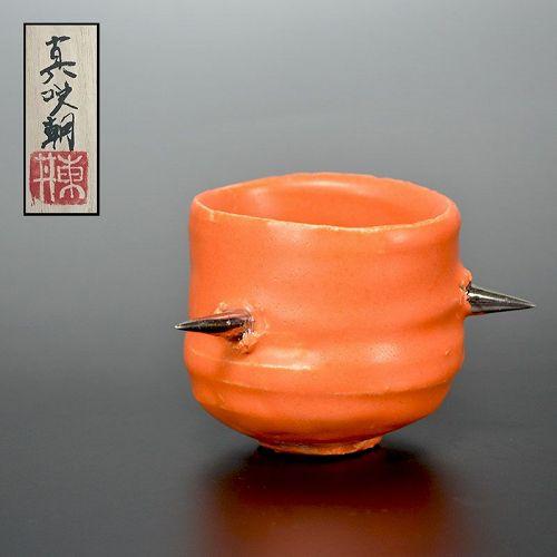 Masatomo Toi Contemporary Gold-Thorned Guinomi