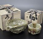 Ash Glazed Guinomi & Katakuchi Sake Set by Murakoshi Takuma