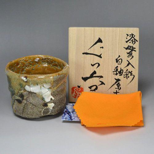Kodai Ujiie Lacquer-infused Kiseto Guinomi Sake Cup
