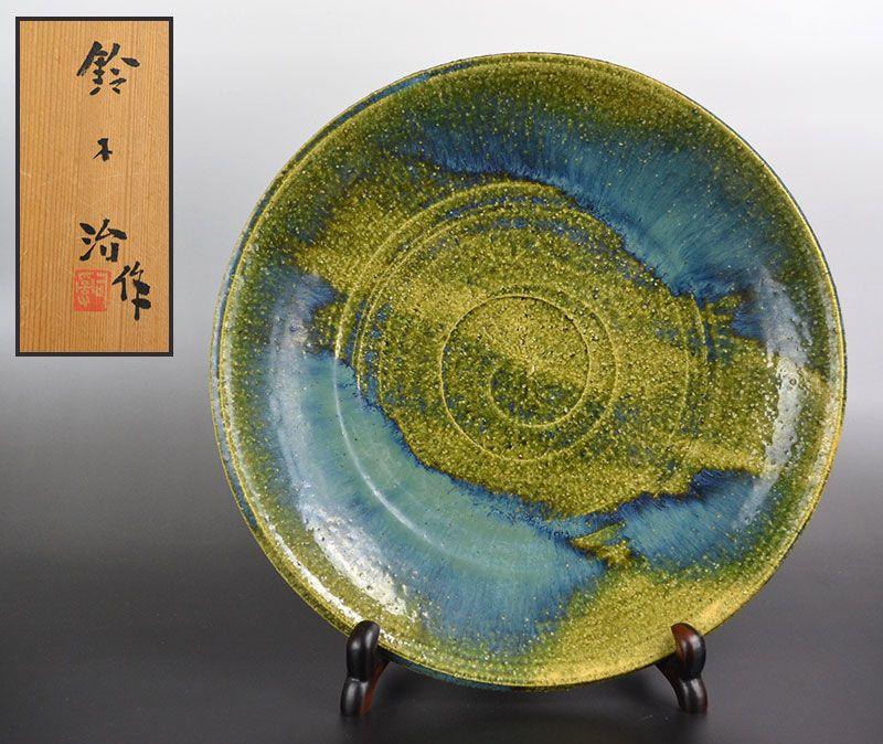 Green Glazed Platter by Suzuki Osamu (Sodeisha)