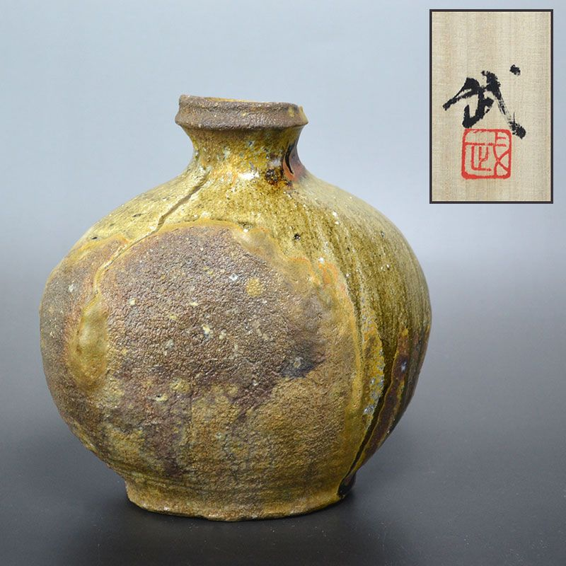 Echizen Vase by Nishiura Takeshi