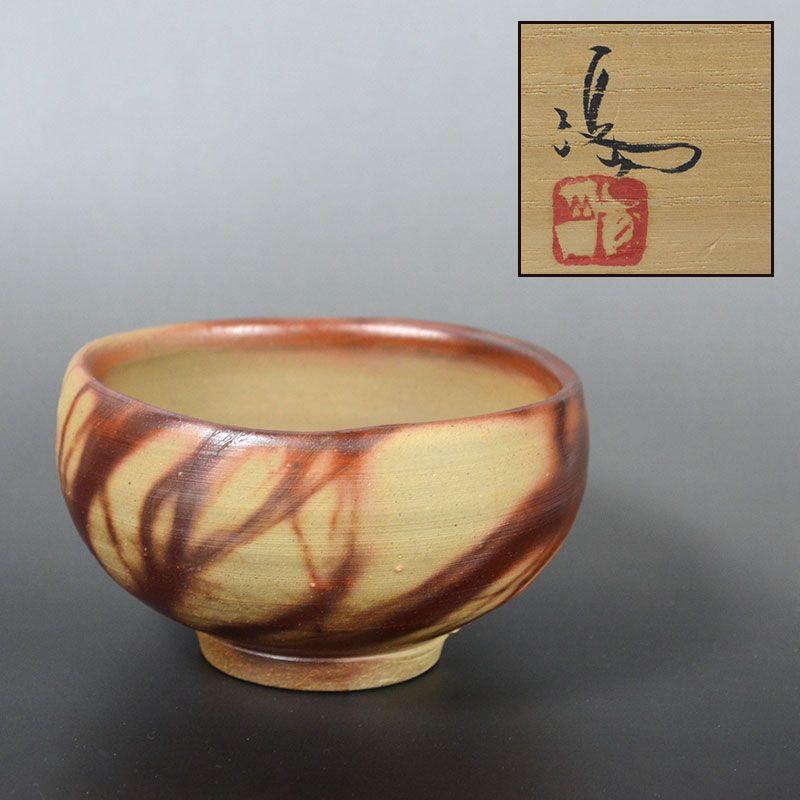 Bizen Hidasuki Wan-gata Chawan by Isezaki Mitsuru