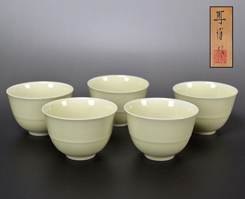 Rare! Fukami Sueharu Yellow Celadon Tea Cup Set