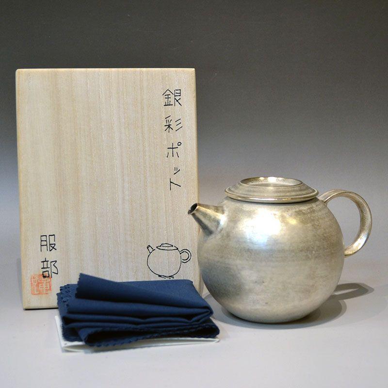Hattori Tatsuya Silver Glazed Tea Pot