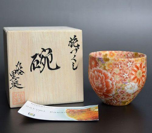 Kawada Satomi Kutani Tea Cup