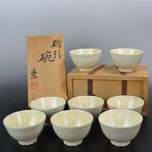 Kondo Yutaka Kohiki Sencha Pottery Tea Bowl Set