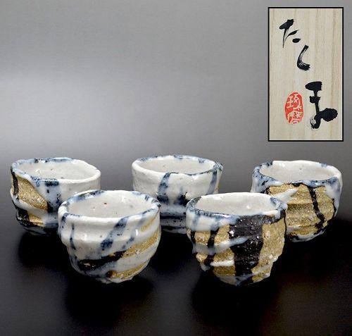 Murakoshi Takuma Genso 27 Sencha Tea Cup Set