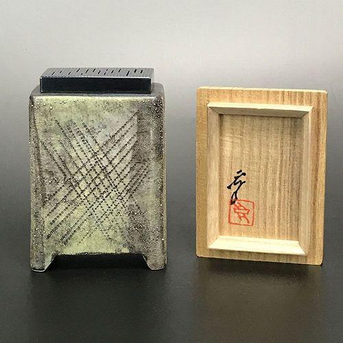 Kondo Takahiro Mist Koro with silver lid