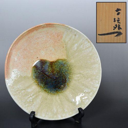 Exquisite Sugimoto Sadamitsu Ash Glazed Pottery Plate B