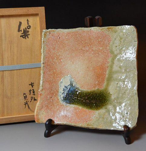 Exquisite Sugimoto Sadamitsu Ash Glazed Pottery Platter
