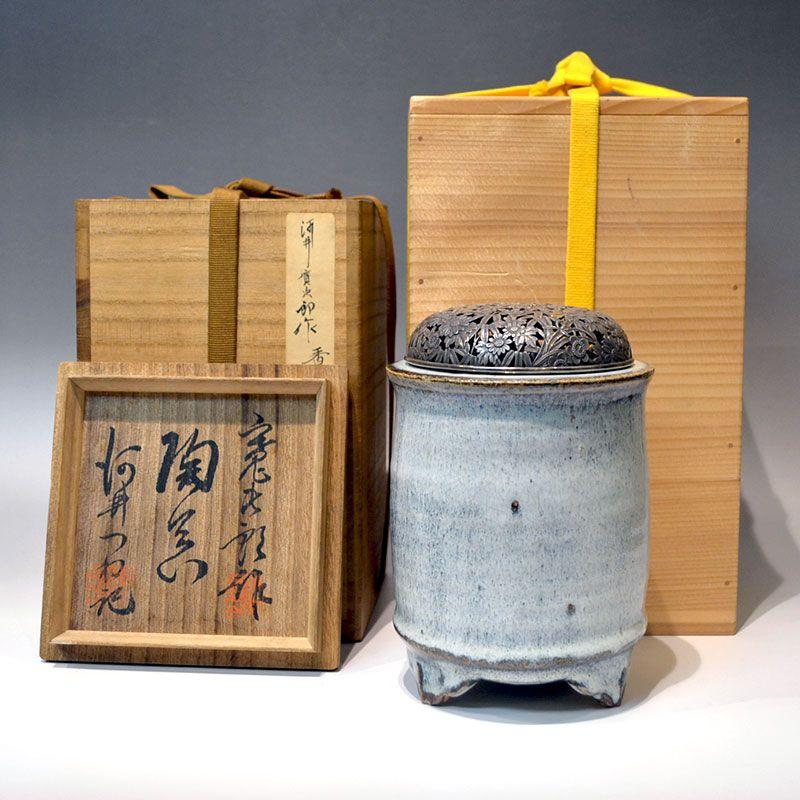 Kawai Kanjiro Ceramic Koro Incense Burner w/Silver Lid