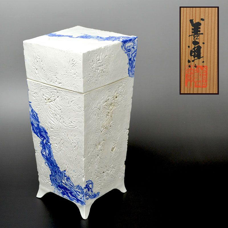 Miyashita Zenji Ransai Bako Colored Clay Container