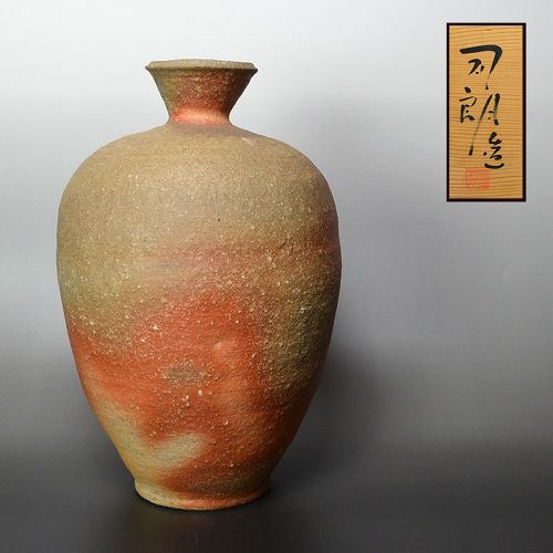 Classic Otani Shiro Shigaraki Tsubo