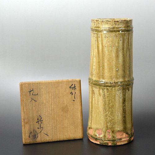 Superlative Kitaoji Rosanjin Ceramic Bamboo Vase