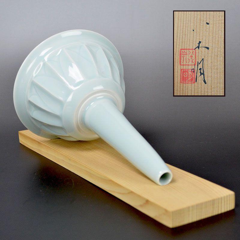 Yagi Akira Seihakuji Funnel for Sake