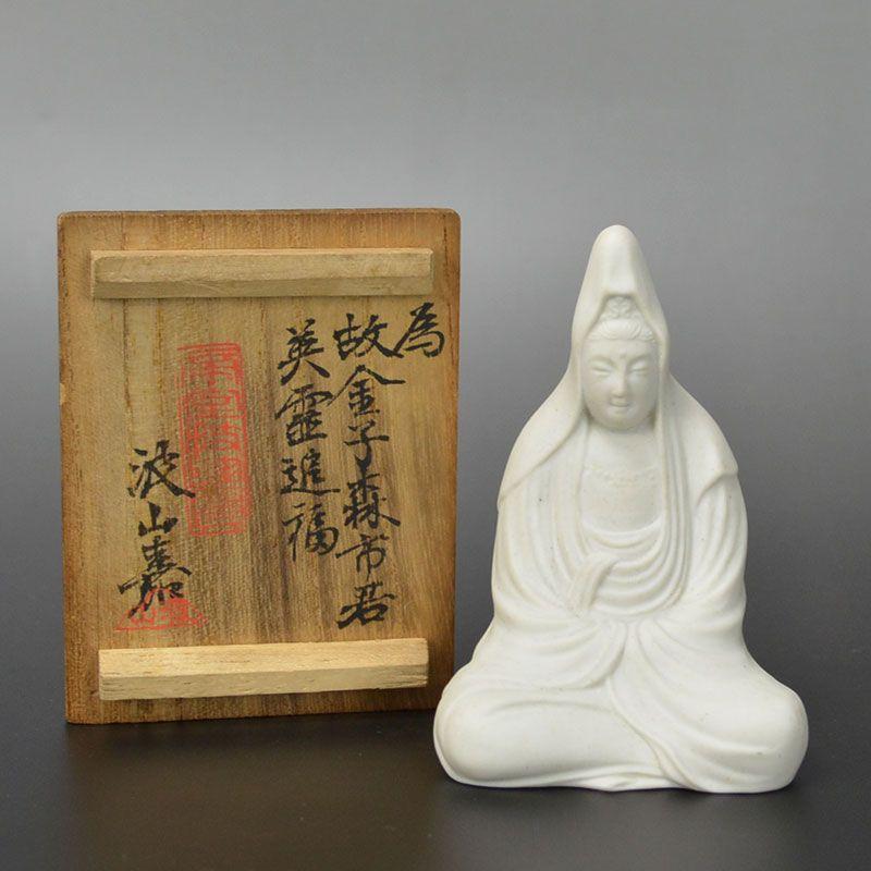 Kannon Bosatsu Buddhist Image by Itaya Hazan