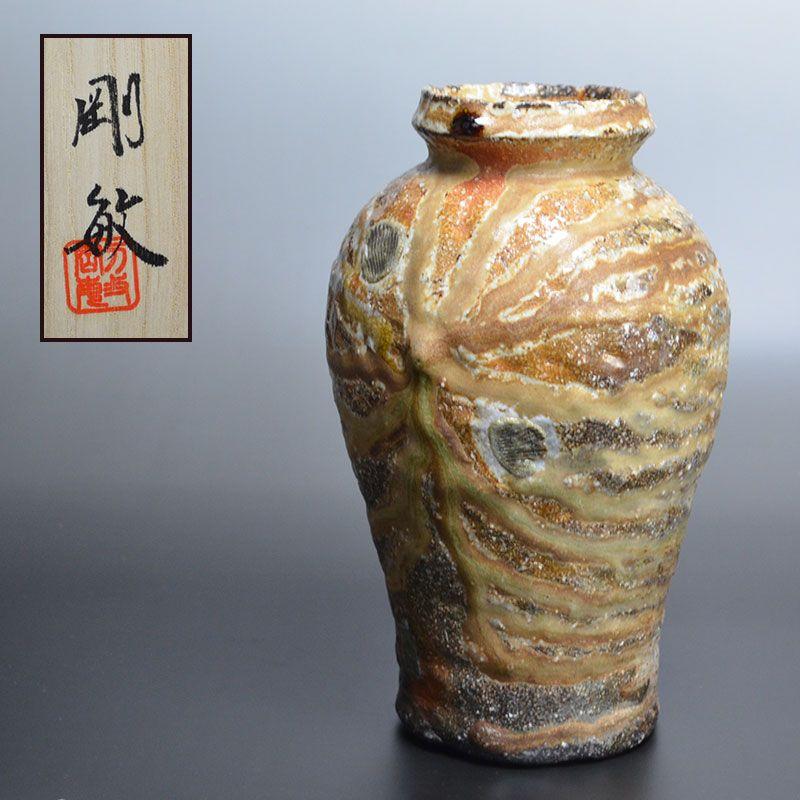 Spectacular Furutani Taketoshi Shigaraki Vase