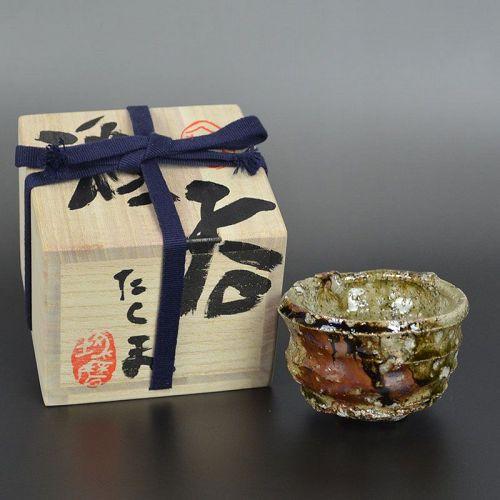 Murakoshi Takuma Ash and Iron Guinomi Sake Cup