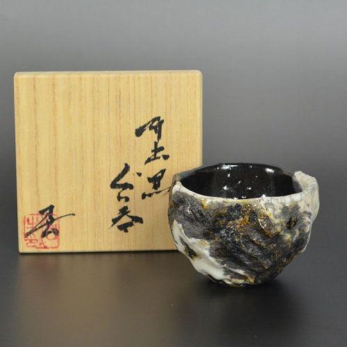 Inayoshi Osamu Stone Textured Guinomi