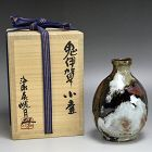 Female Artist Ayukai Kogetsu Oni Iga Vase