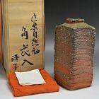 Legendary Koyama Kiyoko Shigaraki Vase
