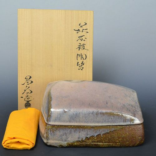 Kaneta Masanao Hagi Kurinuki Ceramic Box