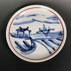 5 LNT Tomimoto Kenkichi Sometsuke Plates