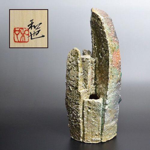 Furutani Kazuya Sculptural Shigaraki Faceted Vase
