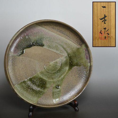 Esaki Issei Tokoname Ash Glazed Flower Basin