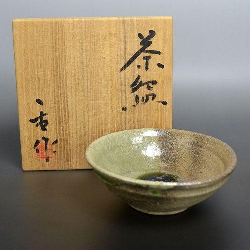 Esaki Issei Tokoname Ash Glazed Chawan Tea Bowl