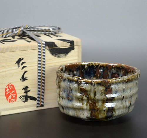 Bamboo Ash Glazed Chawan Tea bowl by Murakoshi Takuma