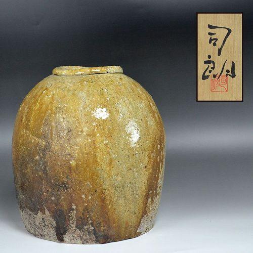 Exceptional Otani Shiro Shigaraki Henko Vase