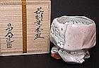 Breathtaking Hagi Chawan Tea Bowl by Kaneta Masanao