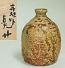 Shigaraki Tokkuri by Sugimoto Sadamitsu