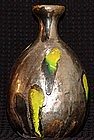 Silver Glazed Vase by Kozuru Gen