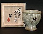 Yunomi by Living National Treasure Shimaoka Tatsuzo