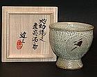 Yunomi by Living National Treasure Shimaoka Tatsuzo