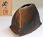 Unusual Bizen Vase by Kakurezaki Ryuichi