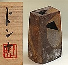 Radical Square Bizen Vase by Donna Gilliss