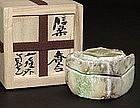 Shigaraki Kogo by Sugimoto Sadamitsu
