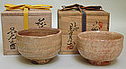 2 Generations of Chawan, Kaneta Sanzaemon and Masanao