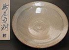 Large Japanese Hagi Platter by Shinjo Sadatsugu