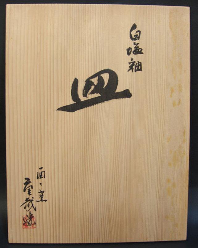 Ceramic Platter by Iwabuchi Shigeya