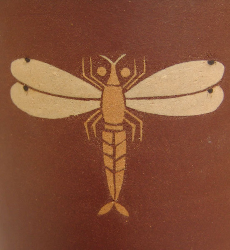 Vase with Inlayed Dragonflies by Imai Masayuki