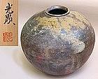 Large Bizen Tsubo Vase by Hibata Koken