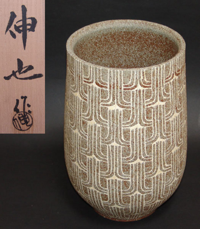 Large Flower Vase by Kato Shinya