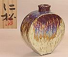Kamahen Hento Tsubo Vase by Uno Ninmatsu